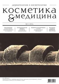 ФОТОТЕРАПИЯ СОСУДИСТЫХ ОБРАЗОВАНИЙ: ОБЗОР МЕТОДОВ