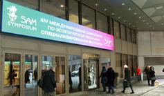 Стартует XIV международный симпозиум по эстетической медицине