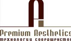Семинары компании Premium Aesthetics во Владивостоке, Нижнем Новгороде и Волгограде
