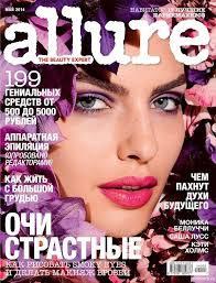 Редактор отдела красоты журнала Allure рекомендует