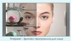 Расписание семинаров в Екатеринбурге, Казани и Уфе