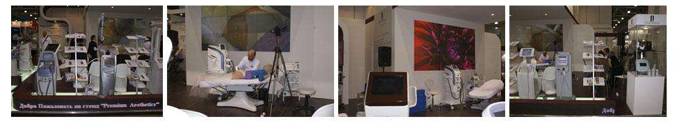 17-19 апреля в Москве прошла выставка Intercharm Professional