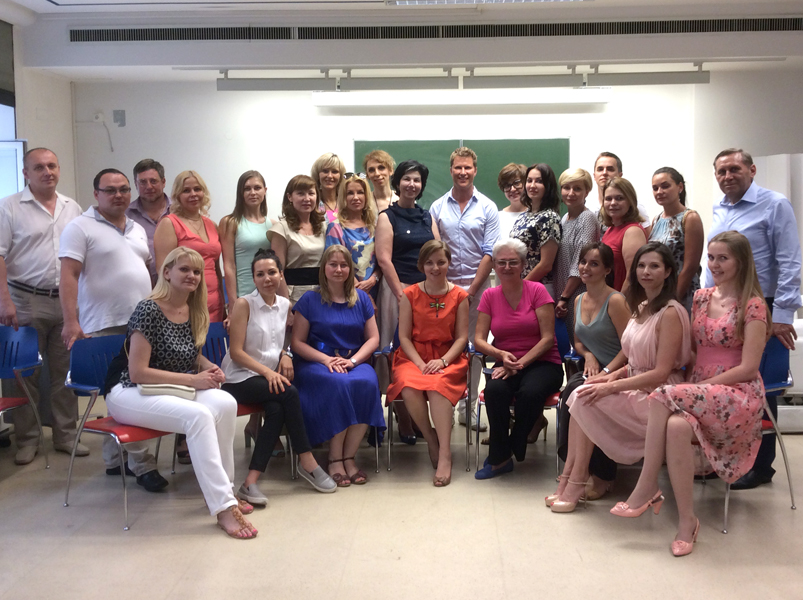 Обучающее мероприятие с участием доктора Г. Гауглица в Мюнхене