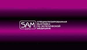 XIV Международный симпозиум по эстетической медицине пройдет в Москве