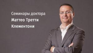 V Международный симпозиум и научно-практическая конференция в Екатеринбурге