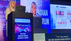 Первый Российско-Индийский Эстетический Форум
