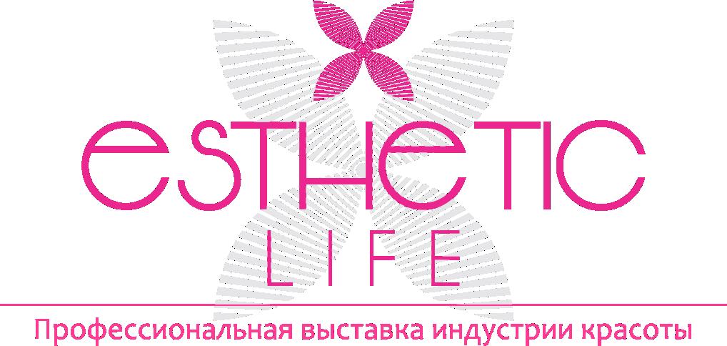 Профессиональная выставка индустрии красоты «ESTHETIC LIFE»
