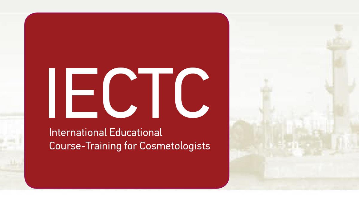 VII Международный обучающий курс-тренинг по нехирургическим методам омоложения