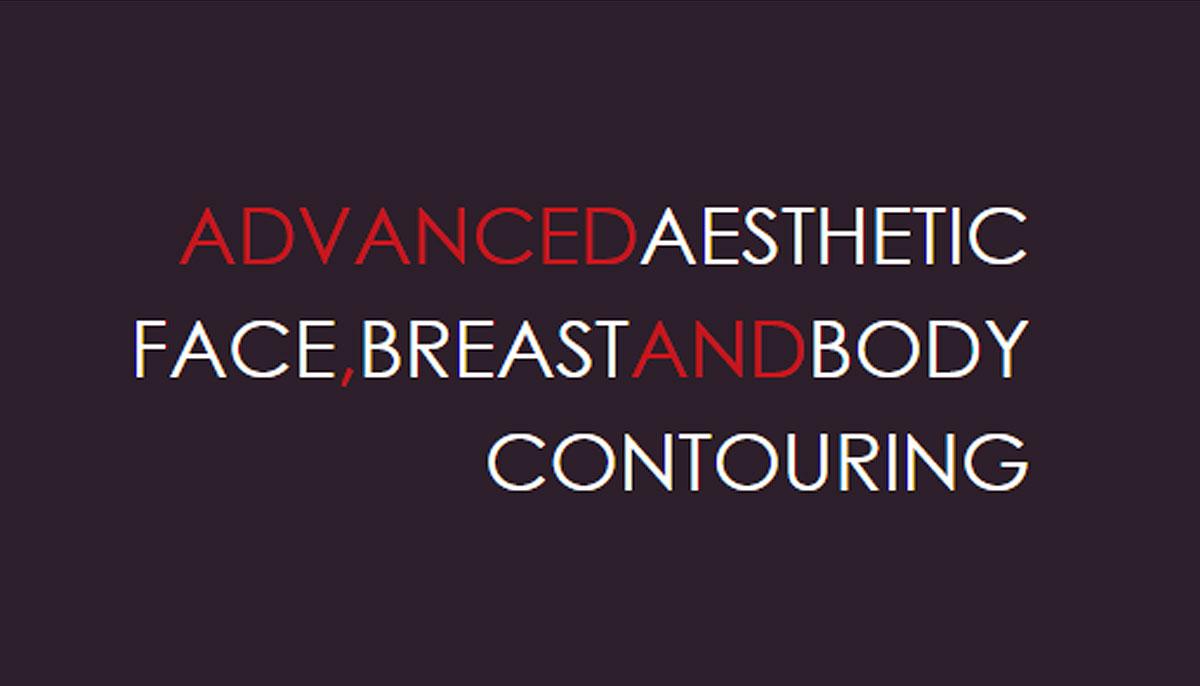 Продвинутая эстетическая хирургия и медицинская косметология лица, груди и тела 2018