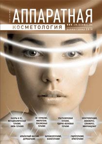 Карбокситерапия в современной косметологии - anti-age возможности углекислого газа