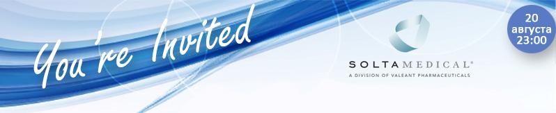 Вебинар компании Solta Medical по аппаратам Thermage и Clear+Brilliant
